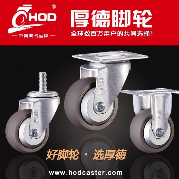 厂家批发中轻型灰胶脚轮 中轻型工业灰胶脚轮 高强度中轻型脚轮