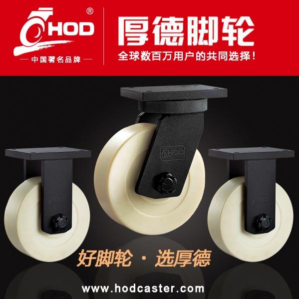 厂家批发 工业脚轮 脚轮厂家 广东脚轮 重型脚轮 医疗脚轮
