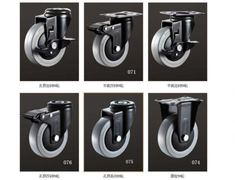 橡胶重型脚轮